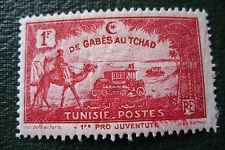 timbre Tunisie 1928 1f de Gabès au Tchad