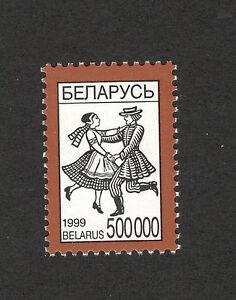 BELARUS-MNH-STAMP-DEFINITIVE-National symbols-COSTUMES-1999.