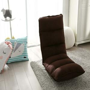 Chocolate Brown Suede Adjustable Gaming or Lounge Chair