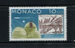 E864 Monaco 1986 space comet Halley 1v. MNH