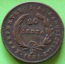 GRECE 20 LEPTA 1831