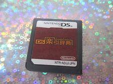 Nintendo RARE! importazione DS rakubiki jiten DSi/DSL/DSi xl/3ds vendita GIOCO 99p