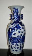 Antique Chinese porcelain 清中期青花凤狮图 large underglaze cobalt blue and white vase