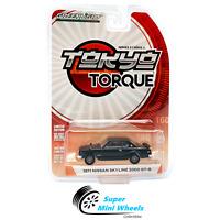 Greenlight 1:64 Tokyo Torque Series 3 -1971 Nissan Skyline 2000 GT-R (Black)