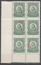 Newfoundland No. 87b Mint Never Hinged Very Fine Corner Block of 6 Perf 12x14