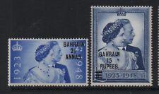 Bahrain 1948 royal silver Wedding unmounted mint set stamps superb