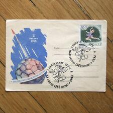 1960. Luna 1. Soviet Luna programme. Olympic Rome. USSR Envelope. Special stamp