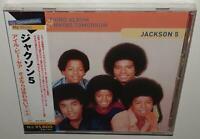 JACKSON 5 THIRD ALBUM / MAYBE TOMORROW (2007) BRAND NEW SEALED JAPANESE ISSUE CD