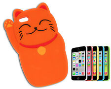 HOUSSE DE COUVERTURE ETUI FLIP COMPATIBLE APPLE IPHONE 5 SILICONE CHAT CAT