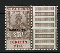 India 1923 3 Rupee Foreign Bill SPECIMEN w/ Gutter Mint NH see notes - S1202