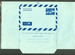 ISRAEL 1954 180 AGOROT FLYING STAG  AIRLETTER  MISS CUT UPPER FLAP