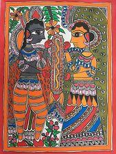 Madhubani Mithila Paintings Hindu Gods 'Sita Ram' Handmade Indian Folk Art