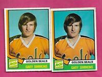2 X 1974-75 OPC # 371 GOLDEN SEALS GARY SIMMONS GOALIE ROOKIE CARD (INV# C6818)