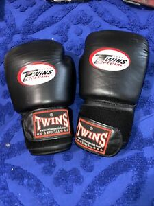 18 oz Twins Training Special Gloves - Leather Boxing, HFG, Kickboxing and MMA
