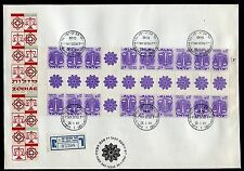 Israel Zodiac Tete Beche full  Partial sheet on 1st Day Cover FDC 1965. x20020