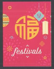 SINGAPORE 2016 FESTIVALS (CHINESE NEW YEAR) 1ST LOCAL POSTAGE STAMP BOOKLET MINT
