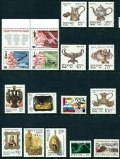 Russia 1993 - 1994 Unused(NH) Lot