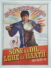 INDIAN VINTAGE OLD BOLLYWOOD MOVIE POSTER-SONE KA DIL LOHE KE HAATH / 1978