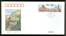 China J17 FDC 1996 2v coupling Great Wall Castle Architecture