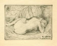 Ex libris erotic Exlibris by GAJDOS RUDA (1908-1975) Czech