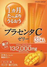 Earth Biochemical Placent C Beauty Jelly 31sticks 10g, 20% Mango juice