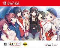 Maitetsu -Pure Station- Collector's Edition Nintendo Switch Japan/Eng/China NEW