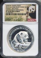 2015 2 oz. Silver Panda - BAO BAO Smithsonian Institution NGC PF 70 UCAM