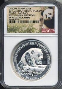 2015 2 oz. Silver Panda - BAO BAO Smithsonian Institution NGC PF 70 UCAM N/R!!