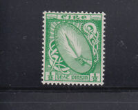 Ireland 1940-1942 1/2 d sword  Sc 106  MNH