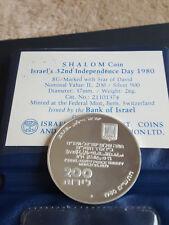 Israel 200 Lirot  1980 KM104 BU Silver Argent