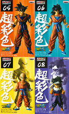 Banpresto Dragonball Dragon ball Z KAI DBZ HSCF Part 2 Figure Set of 4