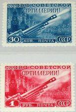 Russia union soviétique 1948 1290-91 1302-03 Artillery Day Jour de l'artillerie MNH