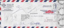 1974 US Info Agency Regist'd/Return Rcpt Airmail -Brooklyn NY to Kinshasa Zaire