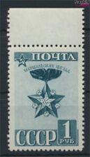 union soviétique 800A neuf avec gomme originale 1941 rouge armée (9109113