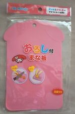 Sanrio My Melody Pink Cutting Board NIB from Japan