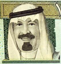 ARABIE SAOUDITE billet 1 RIYAL  2007 Pick31 Abdallah ben Abdelaziz Al Saoud