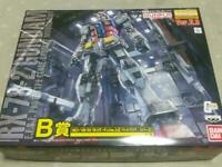 Banpresto Ichiban Kuji Gundam Gunpla Bprize MG1 / 100 RX-78-2 Ver.3.0 rev.