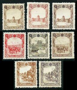 MANCHUKUO 1936: Landesmotive; Parlament, Karren, Tempel * (Z830)