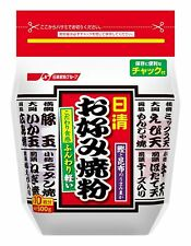 Okonomiyaki Mix powder 500g Nissin Made in Japan For party lunch dinner F/S