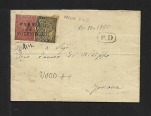 PARMA ITALY SC1&8  MIXED ON COVER SIGNED DIENA 1855 CV$4,500