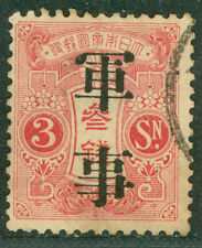 JAPAN 1913  MILITARY overprinted STAMP  3sen rose  Sk# M2b used L.12 x 12½  VF