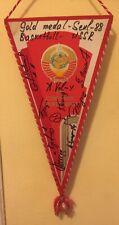 1988 SEOUL OLYMPICS. PENNANT SIGNED BY USSR MEN'S BASKETBALL TEAM. GOLD WINNERS
