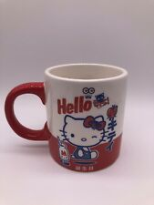Hello Kitty Mug W/Bonus Sticky Note Tabs Included