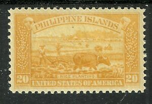 U.S. Possession Philippines stamp scott 358 - 20 cents issue of 1932 - mnh #5