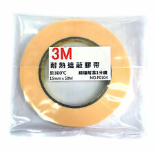 48 mm x 55 m 6.3 mil 3M™ Performance Yellow Masking Tape 301+