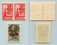 Russia USSR 1958 SC 2047 2050 MNH pair . rta7385