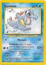 """KAIMINUS """"TOTODILE"""" 80/111 NEO GENESIS FRENCH POKEMON CARD   EX"""