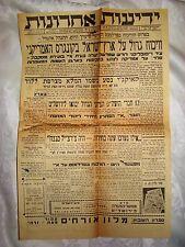 yediot aharonot hebrew