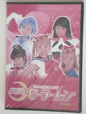 New Pretty Guardian Sailor Moon Live Action 5-DVD Complete Eps 1-49 Series