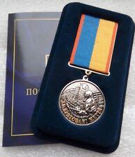 COURAGE CHERNOBYL LIQUIDATOR STALKER USSR  Nuclear Tragedy Ukrainian  medal
